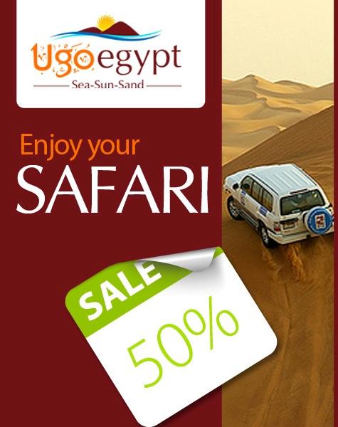 UGO EGYPT ONLINE MAGAZINE