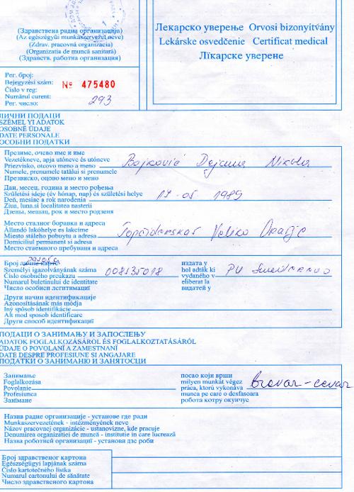 LEKARSKO UVERENJE ZA RAD NA VISINI(Bojkovic Nikola)25.10 2011