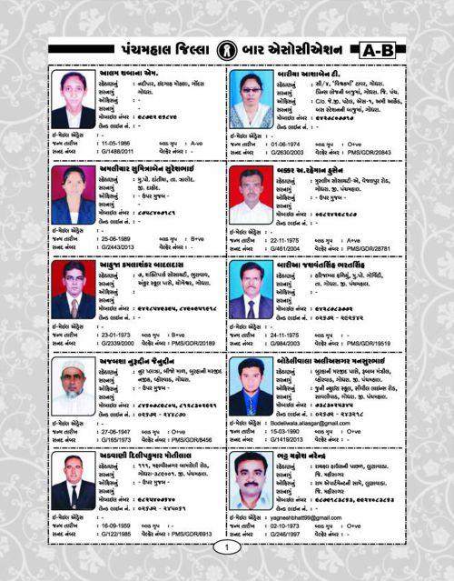 District BAR Association