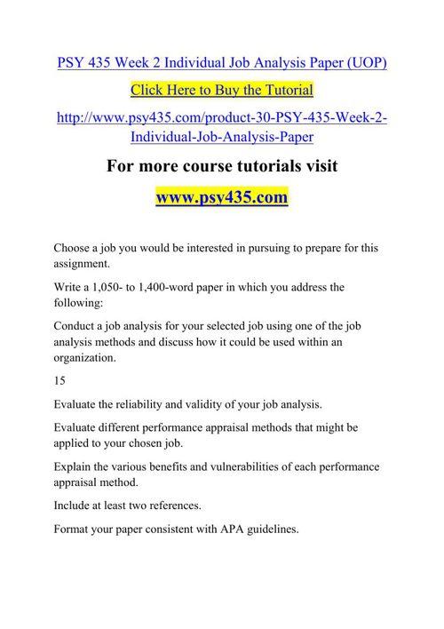 PSY 435 Week 2 Individual Job Analysis Paper (UOP)