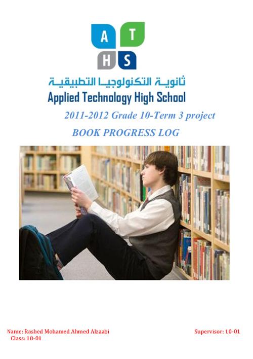 Grade 10-Term 3 project BOOK PROGRESS LOG