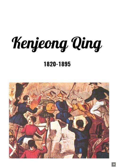 19th Century Scrapbook