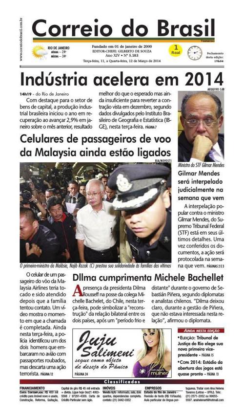 cdb-2014-03-11R