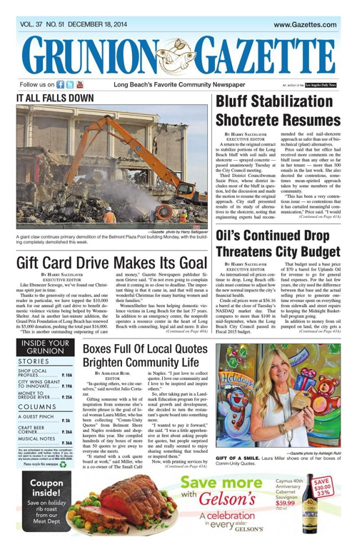 Grunion Gazette | 12-18-14