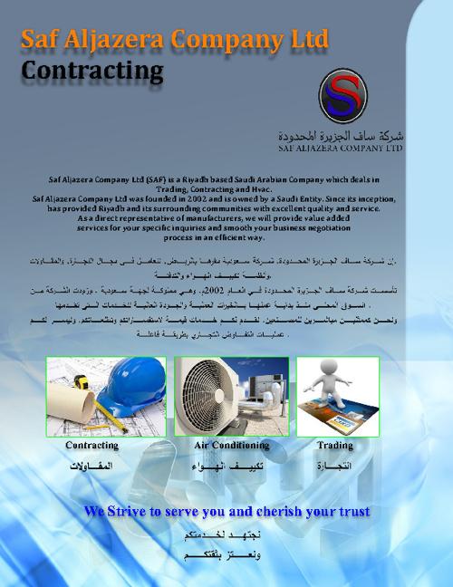 Saf Aljazera Contracting