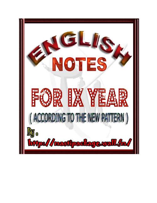 IX Class English