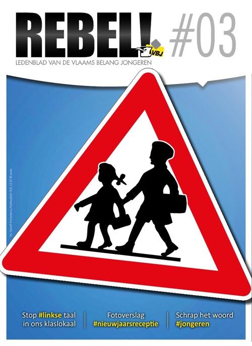 Rebel! #03