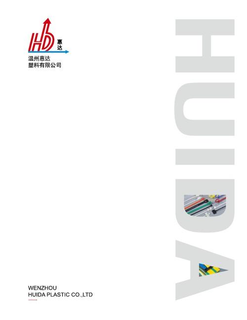 HUIDA_1