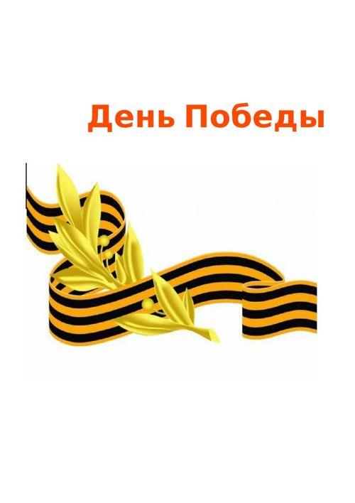 110_парад_юнармейцев