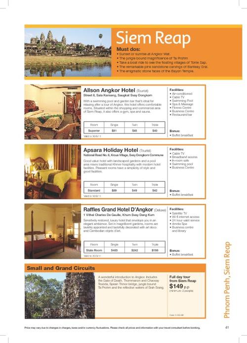 Hotel - Siem Reap