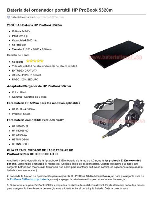 Bateria hp ProBook 5320m