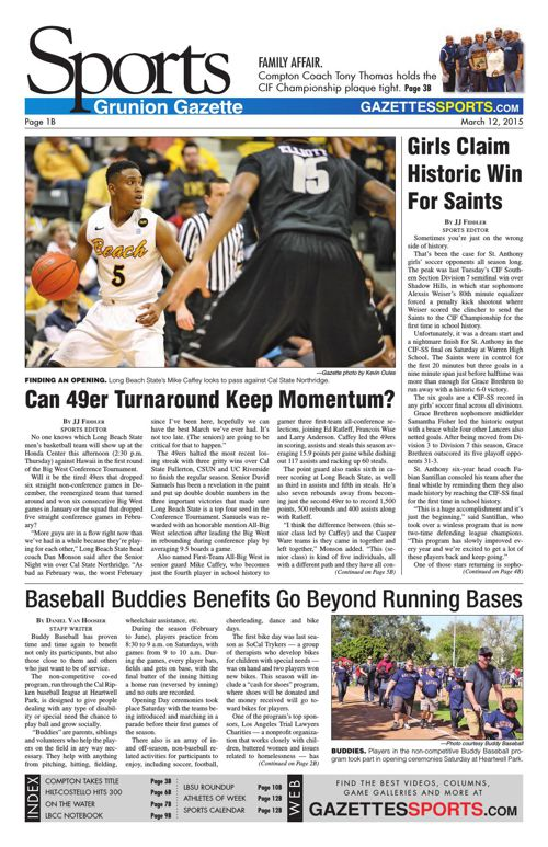 Gazette Sports | March 12, 2015