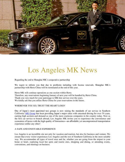 Los Angeles MK News
