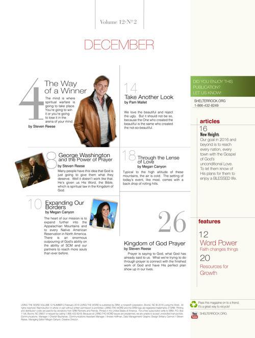 SRM February Bonus Magazine