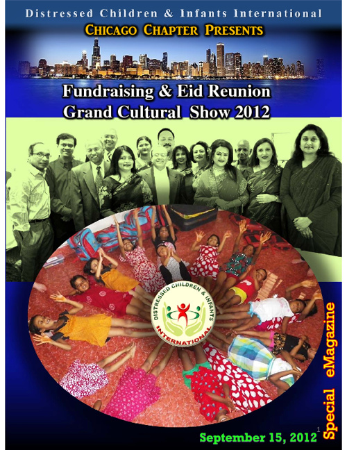 DCII Chicago Fundraising & Eid Reunion Grand Cultural Show 2012