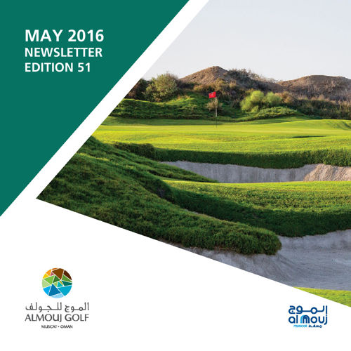 Almouj Golf May 2016 Newsletter