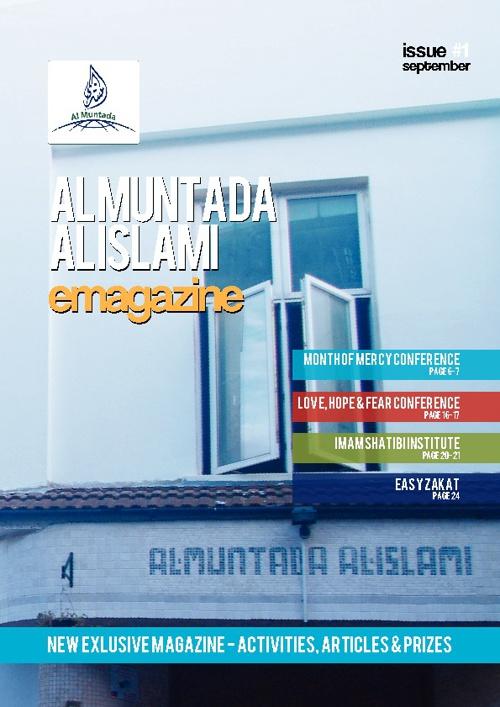 Al Muntada E-Magazine 01