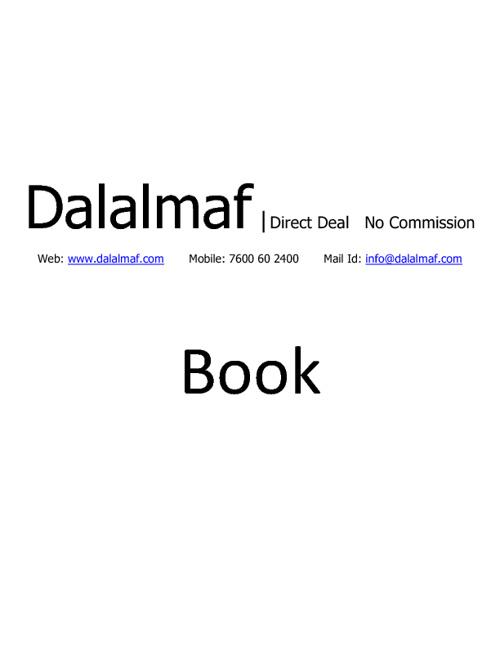Dalalmaf Book