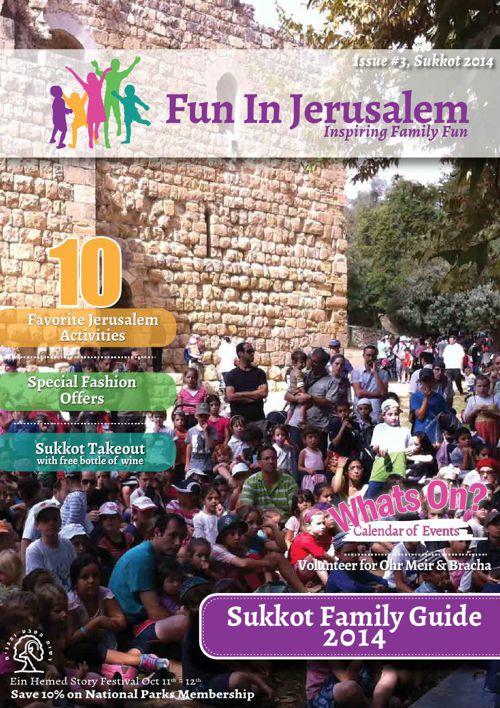Sukkot Family Guide Online 2014