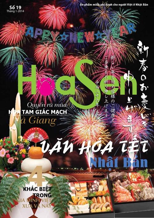 HOASEN19