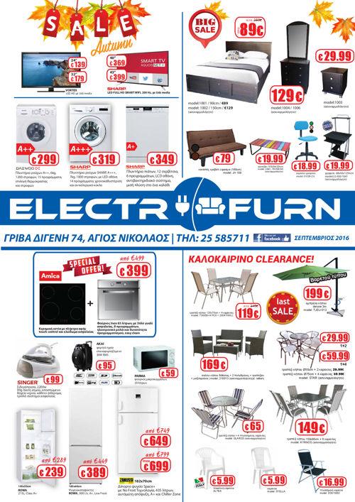ElectroFurn Offers in September