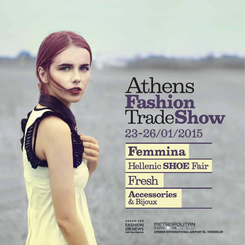 Athens Fashion Trade Show Jan 2015_info brochure_eng