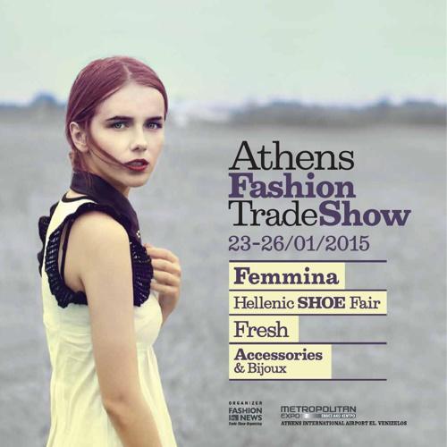 Athens Fashion Trade Show Jan 2015_info brochure_eng