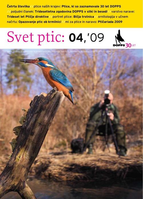 Svet ptic 04'09