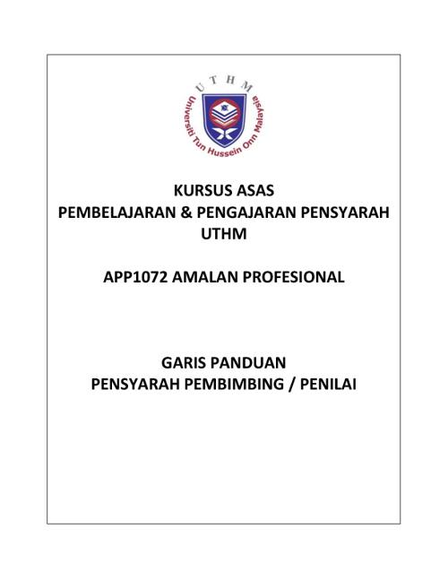 Garis Panduan APP1072