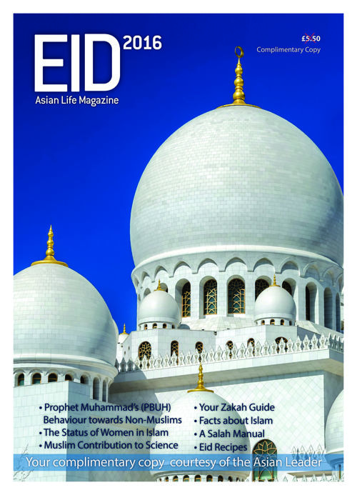 Eid Magazine 2016_A