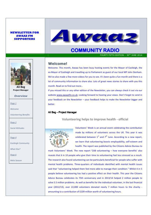 Awaaz Newsletter July 2014