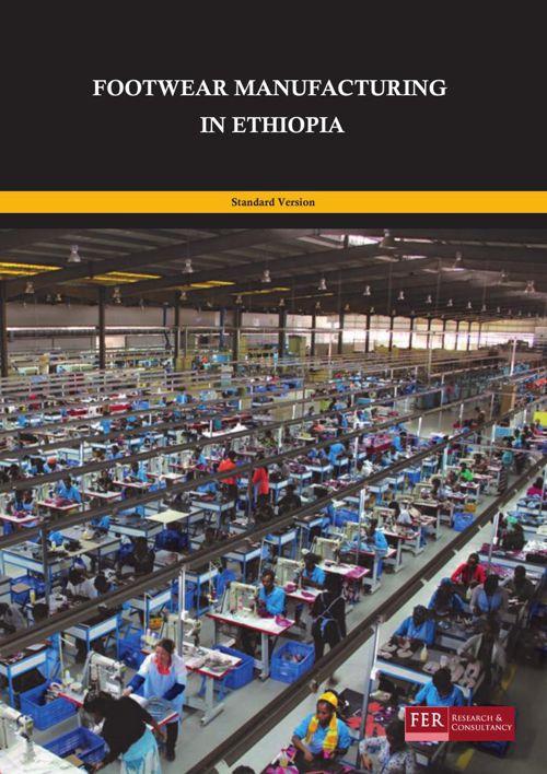 Footwear Manufacturing in Ethiopia