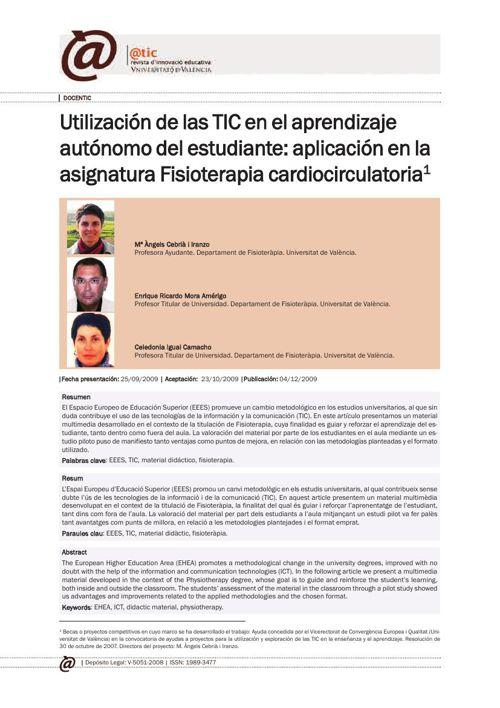 Utilización de las TIC en el aprendizaje autónomo del estudiante