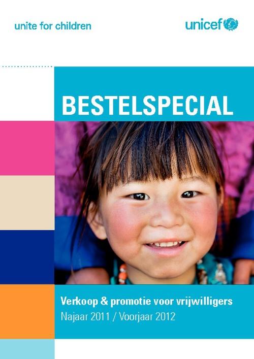 Test UNICEF