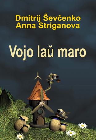 Vojo Laux Maro