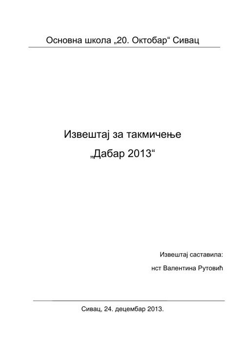 Sivac - izvestaj za Dabar 2013