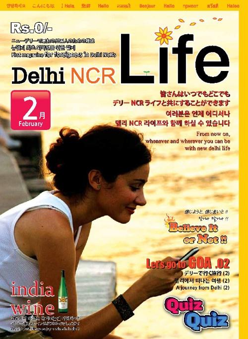 Delhi NCR Life - Feb.2012