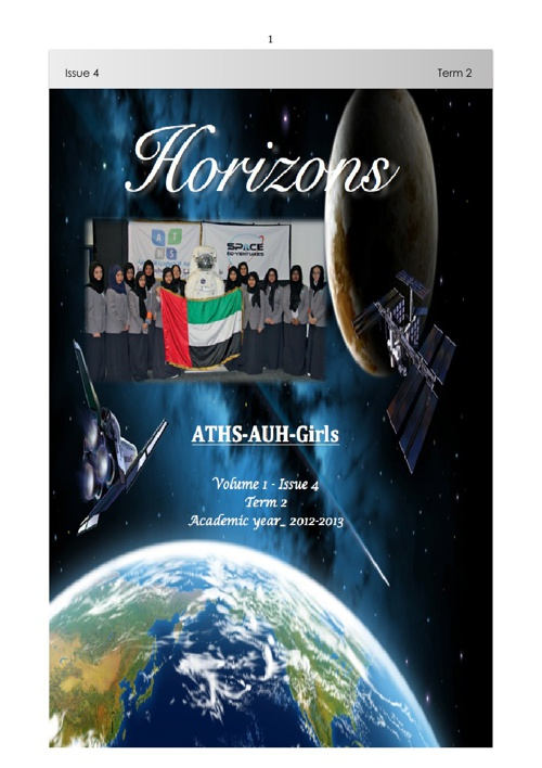 ATHS Horizons Issue 4 AY 2012/2013