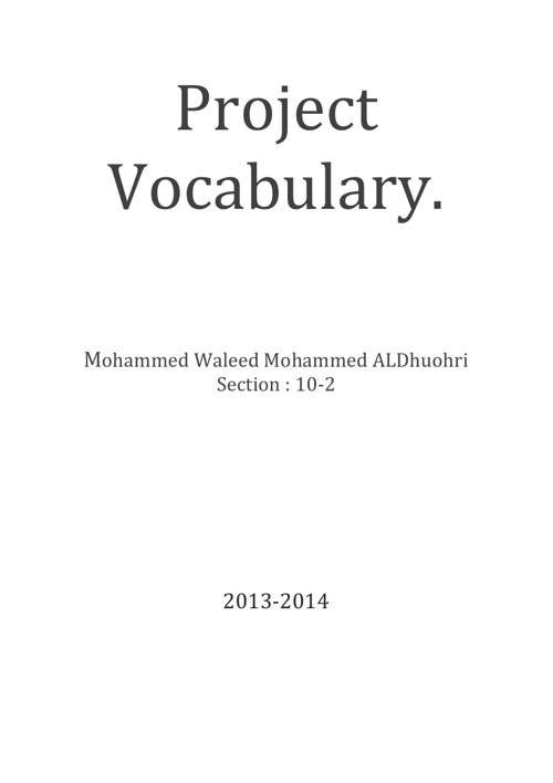 Project Vocabulary 1