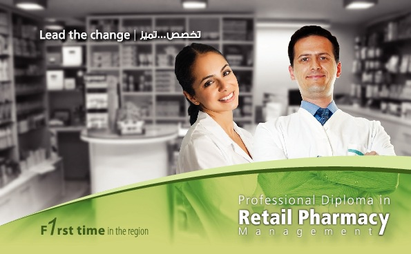 Professional Diploma in Retail Pharmacy Management
