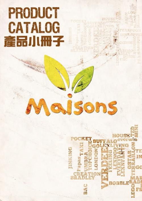 Maisons's Product Catalog