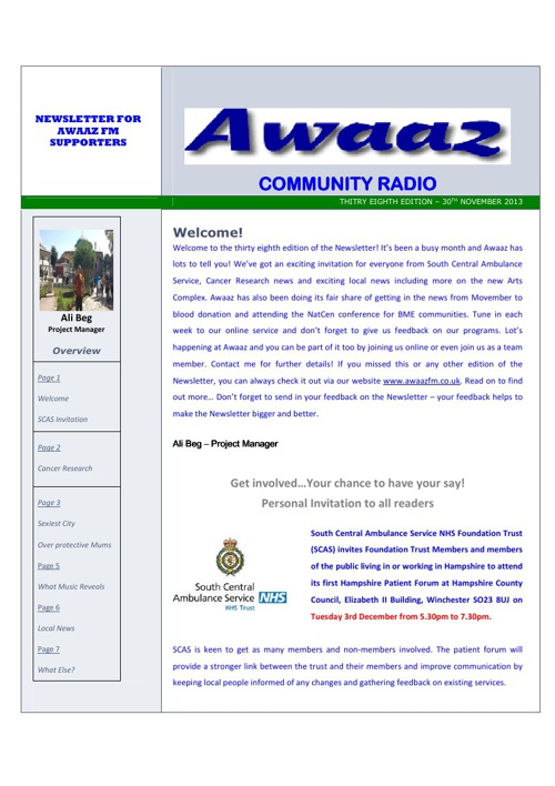 Awaaz Newsletter (November 2013)
