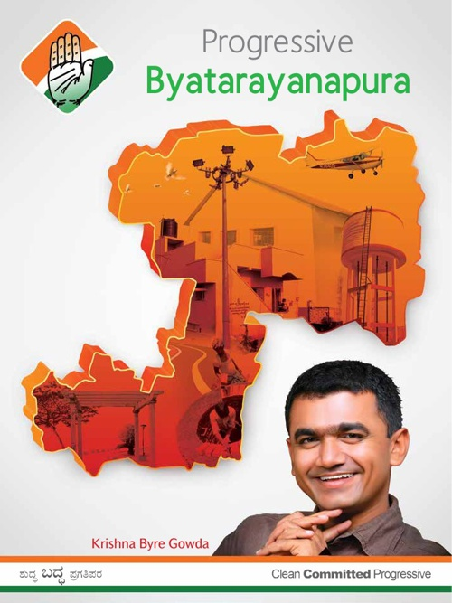 KBG Campaign Booklet