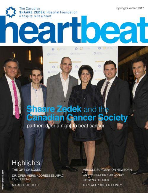 2017 Spring /Summer Heartbeat Newsletter