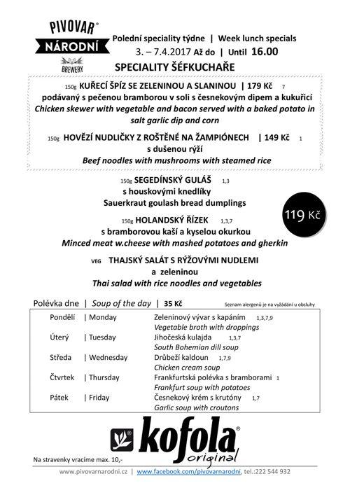menu14_PN