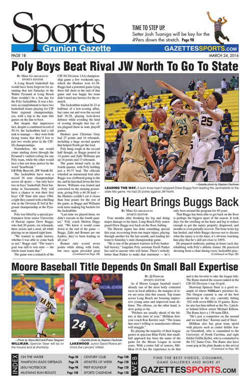 Gazette Sports | March 24, 2016