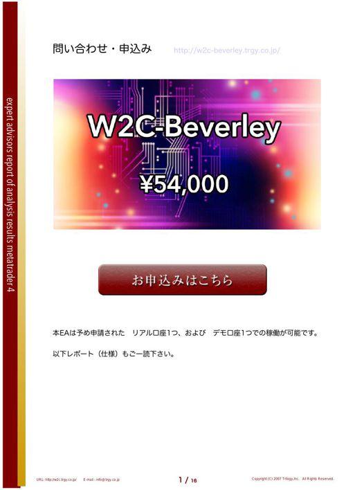 W2C-Beverley_rep