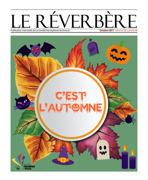 Reverbere Octobre 2017