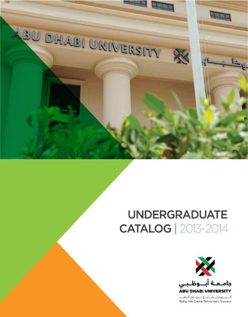 ADU UG catalogue