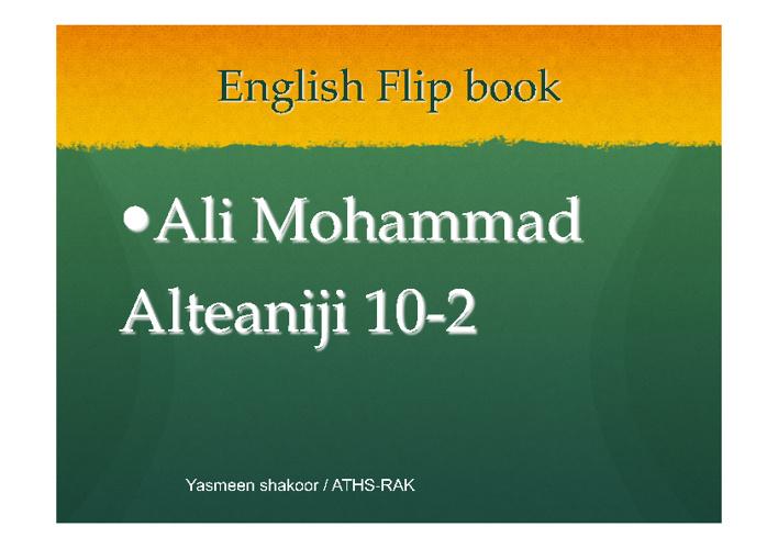 Uint 8  Flip book